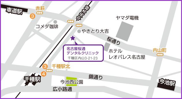 名古屋桜通デンタルクリニック案内図