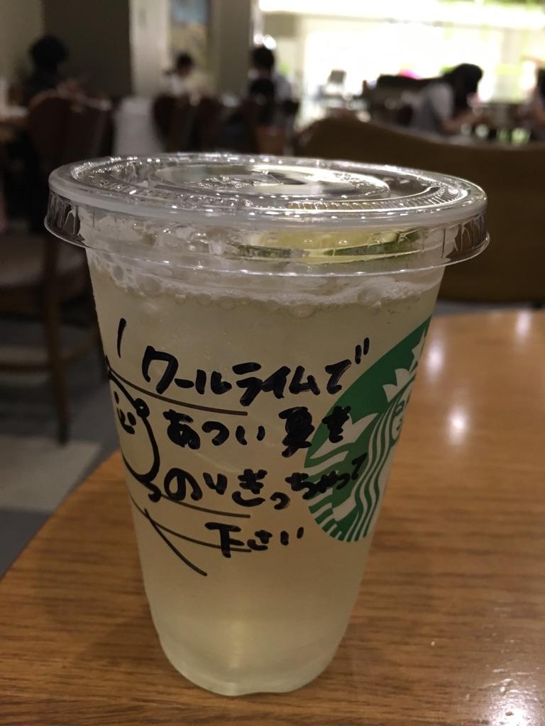 上小田井④