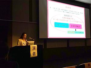 日本歯科衛生学会で口演発表しました